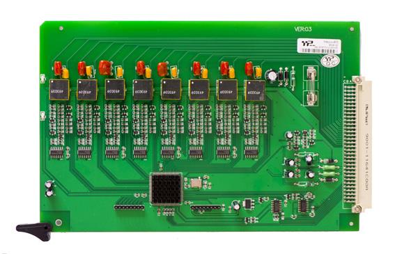 威谱tdmx-2000b2电话交换机